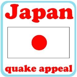 Jpquakebadgesm